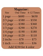 2019 Magazine Pricing